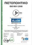 πιστοποίηση ISO 9001:2008