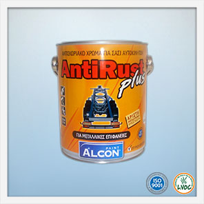 Antirust Plus